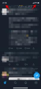 Twitterタイムライン画面